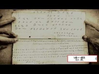 """UFO Crash, un """"papiro alieno"""" nella foto? Giallo su YouTube   UFO 2013   Scoop.it"""