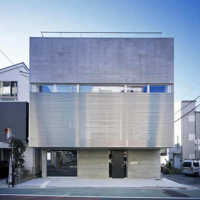 Concrete house by Apollo Architects accommodates exchange ... | Construction | Scoop.it