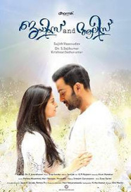 James and Alice (2016) Malayalam Movie Review | Critic Reviews | Latest Movie Reviews & Ratings | Scoop.it