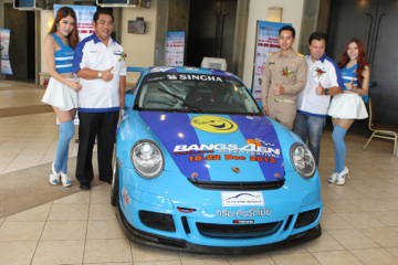 Game on as Bangsaen Speed Festival is officially launched | FMSCT-Live.com | Scoop.it