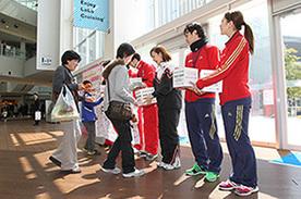 Japan's New Donation Culture   Global Philanthropy   Scoop.it