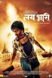 Lai Bhaari 2014 Full Marathi Movie Watch Online DVDScr | watchhindiserialonline.com | Scoop.it
