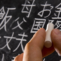 What is the fastest way to learn a foreign language? | Elt | Scoop.it