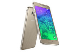New Samsung Galaxy Alpha Review best offer Price in India | Recruitment Jobs | Scoop.it