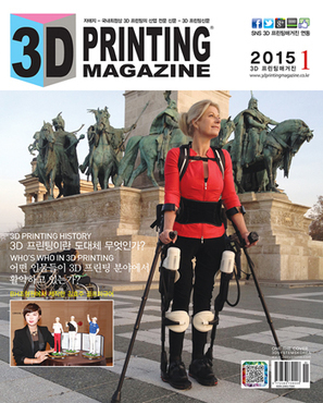 3D Printing Magazine Korea - 3D Printing Industry | 3D and 4D PRINTING | Scoop.it