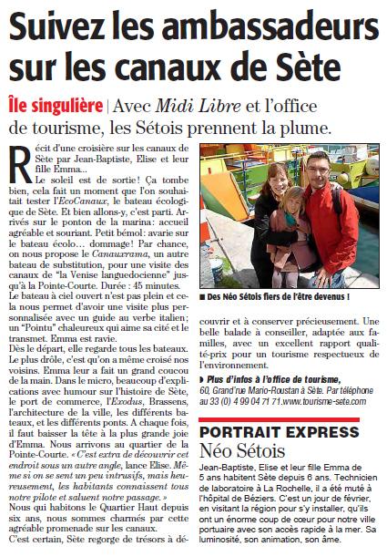 Les canaux en bateau ecolo | Sète Tourisme : les ambassadeurs-reporters sur le terrain | Scoop.it