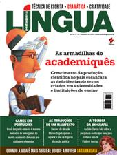 Comece... pelo começo | Revista Língua Portuguesa | Banco de Aulas | Scoop.it