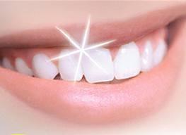 Cómo blanqueador los dientes de forma Casera?   Blanqueador de dientes   Scoop.it