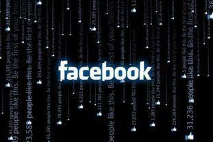 Facebook plant datacentrum van 1,5 miljard dollar | ICT trends | Scoop.it