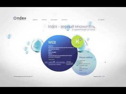 SEO Top Europa #WebAuditor bitly.com/1OJq9fC #销售最好的在线 #BestSEM Top European On-line Marketing, | European SEM | Scoop.it