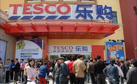 Why Tesco struggled to crack China | AQA A2 BUSS4 Globalisation, UK Manufacturing & EU | Scoop.it