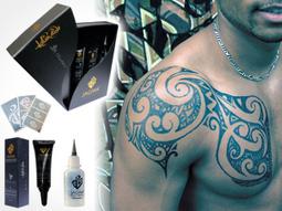 Cet été, pourquoi pas un tatouage temporaire avec l'encre naturelle JAGWA | Bien fait pour moi : nouveautes shopping et bons plans au masculin | Scoop.it