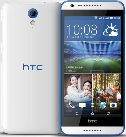 HTC Desire 820 Date In Canada | allsmartphonew | teknologi | Scoop.it