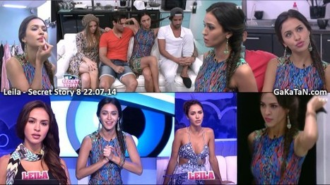 Photos : Leila sexy dans Secret Story 8 (22/07/14) | Radio Planète-Eléa | Scoop.it