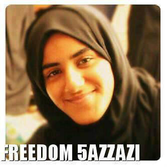 #Bahrain | The detainee, Maryam AlKhazzaz, has been released... | Human Rights and the Will to be free | Scoop.it