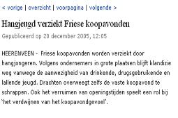 Nieuws op maat - Medialessen | Kranten, nieuws en reclame: Mediawijsheid PO | Scoop.it