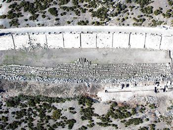 Historic stadium found in Aydın | archaeology | Scoop.it