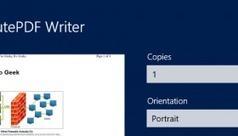 How to Print to PDF in Windows: 4 Tips and Tricks | Zentrum für multimediales Lehren und Lernen (LLZ) | Scoop.it