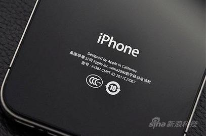 L'iPhone devient le téléphone le plus vendu au Japon - iGeneration.fr   e-biz   Scoop.it