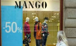 How Mango used Localisation and Internationalisation to Conquer High Street Global Fashion | It's all about Localisation | Scoop.it