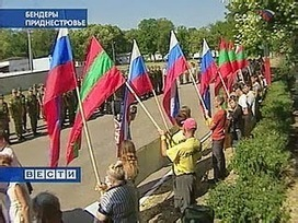 Fort Russ: Transnistria's letter to Poroshenko in response to the offer to help integrate them into Moldova | Global politics | Scoop.it