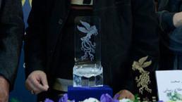 ايران - BBC فارسی - فیلمهای بخش مسابقه سینمای ایران جشنواره فیلم فجر معرفی شدند | Daily ART News | Scoop.it