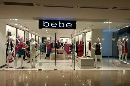 Fashion brands bebe, G2000 now in Manila - ABS CBN News   fashion brands collection   Scoop.it