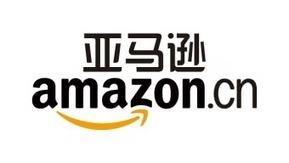 Chine, Amazon jette-t-il l'éponge ? | Confiance Client, l'hebdo itinéraire bis ! | Scoop.it