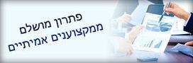 חברה לקידום אתרים המקצועית בישראל: כיצד לבחור את חברת קידום תשלום פר קליק (Pay Per Click) הטובה ביותר עבורך? | תשלום פר קליק | Scoop.it