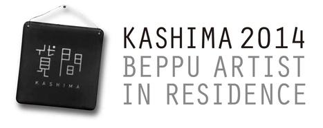 KASHIMA 2014 BEPPU ARTIST IN RESIDENCE   KASHIMA 2014 BEPPU ARTIST IN RESIDENCE   Scoop.it