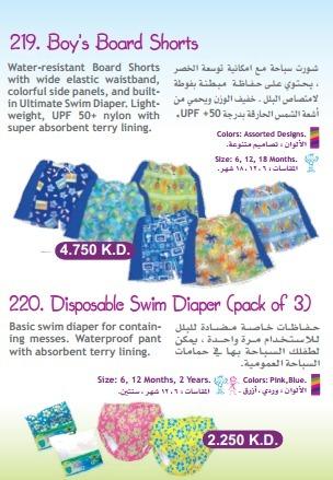 (AR) (EN) (PDF) - Maternity & Child-care Catalog | jellybeanzshop.com (GoogleDrive) | زاد المترجم | Scoop.it