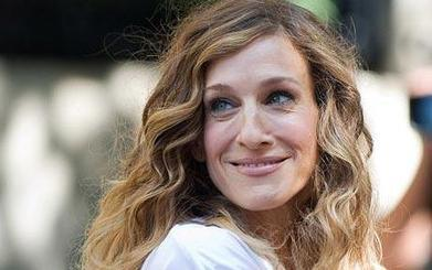 Sarah Jessica Parker Sells NYC Apartment For $22 Million! | Sizzling Views | Scoop.it