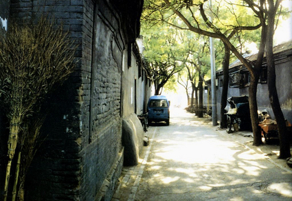 Old city restoration welcomes social investment - China.org.cn   Social enterprise internationally   Scoop.it