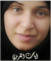 Bahrain frees woman jailed for critical poems | Human Rights and the Will to be free | Scoop.it