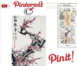 Comment définir votre stratégie sur Pinterest ? | Réseaux sociaux et stratégie d'entreprise | Scoop.it