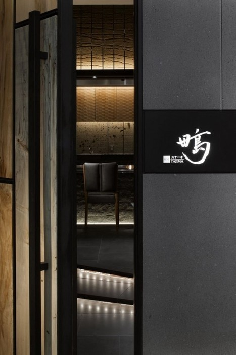 Ginza Steak TAJIMA Design by Doyle Collection - Architecture & Interior Design Ideas and Online Archives | Archiii | Architecture & Interior Design Archives | Scoop.it