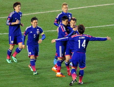 Pantai Gading vs Jepang: Duel Tim Kuda Hitam - Preview - Tribun - Situs Berita Sepak Bola Terlengkap   Piala Dunia(Jepang)   Scoop.it
