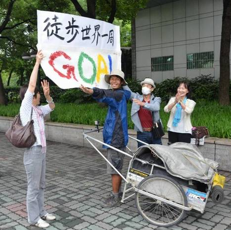 Japanese man completes 40,000 km round-the-world walk | GCST-In the News | Scoop.it
