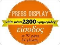 19 Βιβλιοθήκες του Future Library παρέχουν την υπηρεσία Press Display! | Boletín Informativo de AByD | Scoop.it