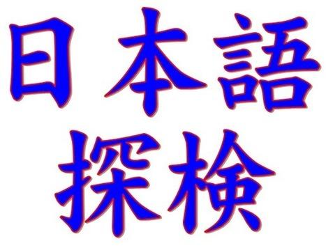 Japanese Culture - Japanese Joy   Japanese   Scoop.it