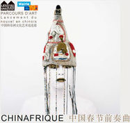 Mairie du 19e - Chinafrique | Afro design and contemporary arts | Scoop.it