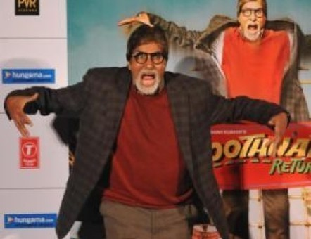 Watch video Bhoothnath Returns Party Toh Banti Hai Song Mika | entertainmentpixel.com | Scoop.it