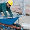 D&T Concrete Inc