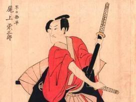 Chushingura, la forja del mito   Mitologias del Mundo Antiguo   Scoop.it