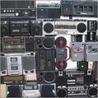Pro Audio Equipment in Tampa FL
