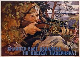 ARTISTAS O GUERREROS: IVAN SIDORENKO (1919- ) UN DISPARO, UN MUERTO | Segunda Guerra Mundial | Scoop.it