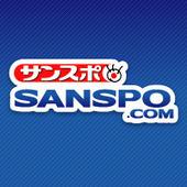 長嶋氏、東京五輪決定に「晴れ晴れした気持ち」 | オリンピック開催地が東京に決定したけど | Scoop.it