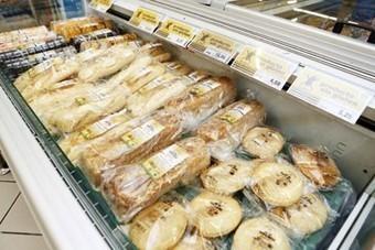 Canarias, Islas aún más afortunadas: Hiperdino estrena línea de alimentos GLUTEN FREE! | Gluten free! | Scoop.it