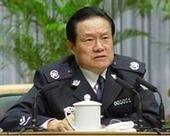 China detains former security chief's brother | Sustain Our Earth | Scoop.it