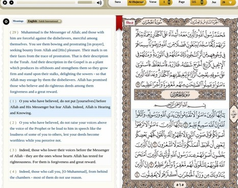 #Allah #Quran – #KSU #Electronic #Moshaf #project @barkinet #chaaban #fb | Chromium | Scoop.it